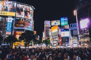 Choses à faire à Tokyo Shibuya