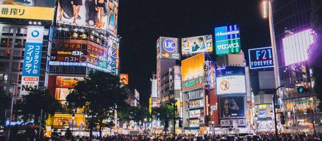 9 choses à faire à Tokyo la nuit