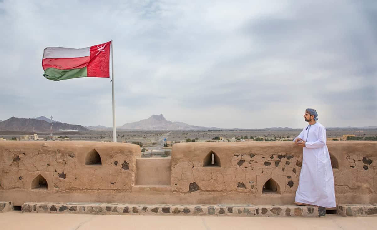 Conseils pour partir en voyage à Oman